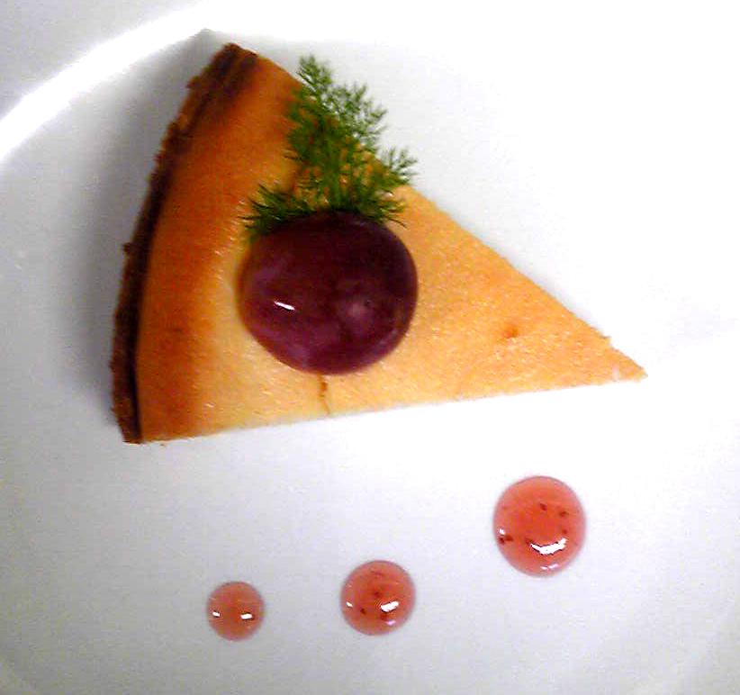 こだわりおからのチーズケーキ